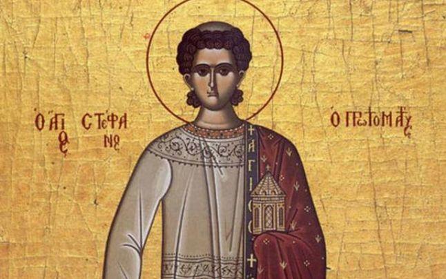 sf-apostol-stefan